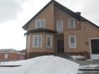Смотреть изображение  продам дом по пер, 3-й Малый 56975187 в Белгороде