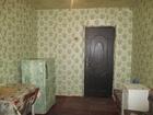 Новое фото Аренда жилья Комната в общежитии в центре города 61896031 в Белгороде