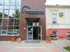 Новое фото  Сдается офис площадью 16,7 кв, м, 68134790 в Белгороде