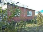 Просмотреть фото Дома Продам дом с Новая Таволжанка 68195309 в Белгороде