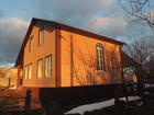 Свежее фото Дома Продается новый дом в живописном месте 69214672 в Белгороде