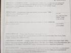 Просмотреть фото  Маски одноразовые гигиенические 76217689 в Белгороде