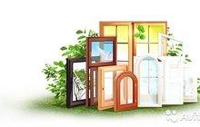 Дом окон в Белгороде и области