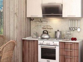 корпус-серый, фасад-дуб атланта/ясень шимодлина кухни 1600 метрастолешница-антарес, в Белгороде