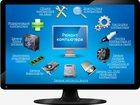Свежее изображение Компьютеры и серверы Скорая компьютерная помощь, ремонт компьютеров, ноутбуков в г, Белогорск 32357687 в Белогорске