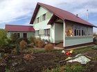 Свежее фото  Сдам дом 33801900 в Белокурихе