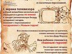 Скачать бесплатно фото  именное видеопоздравление от деда мороза 34125619 в Белореченске
