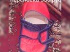 Скачать бесплатно фотографию  Переноска 33810056 в Белово