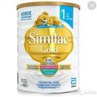 Смесь Similac Gold 1