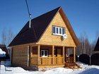Скачать foto  Строительство домов,бань,крыш, 33373729 в Березниках