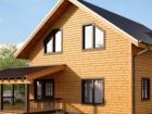 Смотреть фото Строительство домов Дома,бани,беседки, 38828743 в Березниках
