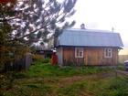 Предлагается к покупке отличный сад в Чкалово в СНТ №11.   П