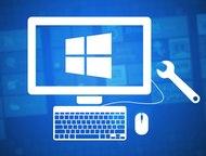 Установка / Переустановка Windows - Установка и настройка ОС Windows XP, 7, 8, 8