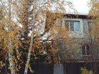 Просмотреть изображение Продажа домов продам дом 33844400 в Бийске