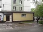 Фото в Недвижимость Иногородний обмен  Помещение в жилом доме под магазин, офис, в Бийске 7000000