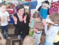 """частный детский сад Солнышки домашний детский сад """" солнышки""""приглашает деток от"""
