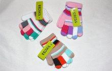 Перчатки детские (1-5) в ассортименте