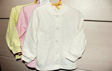 Кофточки с вышивкой удлиненные, р, 80-86