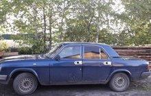 ГАЗ 3110 Волга 2.4МТ, 2000, седан