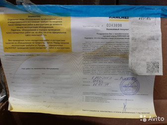 Продам моющий пылисос !!!совершенно новый все чекие паспорт при себе !!!!гарартия один год !!!обмен по предложению !!!! в Бийске