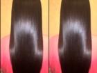 Новое фото  Ботам для волос, полировка волос 39840034 в Благовещенске