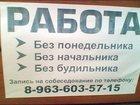 Новое фото Разное Помощник администратора 32790252 в Бугуруслане