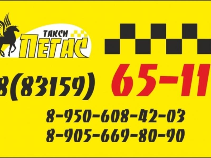 мол смотрите номера такси большой камень единицы