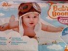 Одноразовые пеленки для ребёнка