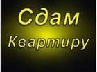 Смотреть изображение Аренда жилья СДАМ 1 КОМН КВАРТИРУ 37385675 в Братске