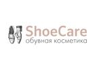 Новое изображение Аксессуары Профессиональная косметика для вашей обуви 52664468 в Братске