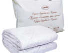 Смотреть изображение Товары для здоровья Серия Здоровый сон одеяло_ 2 подушки + наматрасник 68543052 в Братске