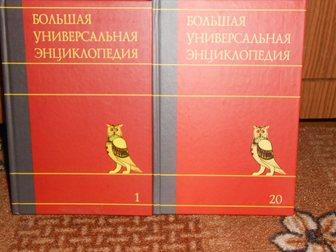 Новое foto Книги Продам 33478643 в Братске