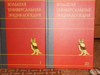 Скачать фото Книги Продам 33478643 в Братске
