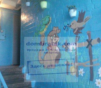 Фото в Недвижимость Продажа квартир Комната гостиничного типа по ул. Парковая, в Братске 600000