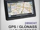 ���������� � ������� ������� � ����������� ������ � ������������ ������� ������ ����������� GPS/������. �������� ���������� � ������� 100