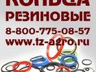 Уникальное фото  Резиновое кольцо круглого сечения 34237717 в Брянске