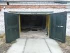 Увидеть фото Гаражи, стоянки гараж в аренду 34317367 в Брянске