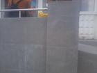 Скачать бесплатно foto  Ремонт и отделка 34545533 в Брянске