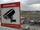 Свежее фотографию  Знаки безопасности от производителя, ГОСТ, 34735156 в Брянске