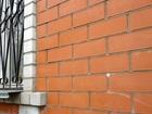 Скачать фотографию  Утепление пеноизолом в Брянске, Орле, Калуге, Курске, Смоленске, 35337049 в Брянске