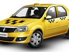 Новое изображение Такси Такси за Город МежГород в Брянске 39546078 в Брянске