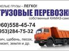 Скачать фотографию  Щебень, Песок, Кирпич, Керамзит с доставкой, Без посредников 40255878 в Брянске