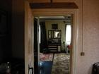 Увидеть фотографию Дома Клетня, Жилой дом 50, 9 м? на участке 18, 68 сот 48244578 в Брянске
