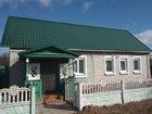 Увидеть foto Дома Продам дом г, Брянск, ул, Сумская 66462682 в Брянске