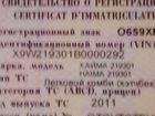 Haima 3 1.8МТ, 2011, хетчбэк