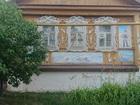 Увидеть изображение  Продается дом в центре города со всеми удобствами 69971231 в Чаплыгине