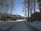 Фото в Недвижимость Продажа домов Продам таунхаус в элитном пос. Еланчик Челябинской в Чебаркуле 5500000