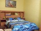 Скачать фотографию Аренда жилья Сдаю 1-к, квартиру, сутки & часы, Кадыкова, 21 39242148 в Чебоксарах