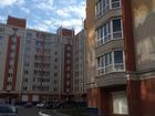 Уникальное foto Квартиры 1-комн кв-ра, после отделки, Волжский-3, Для состоятельных людей, Аренда по цене собственника 53795309 в Чебоксарах