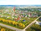 Смотреть фотографию Земельные участки Продам зем, уч-ок под ИЖС в д, Большие Катраси 63808455 в Чебоксарах